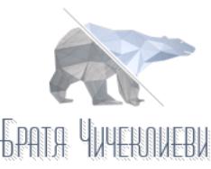 BratqChicheklievi_logo