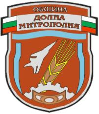 DolnaMitropolia_Obsht